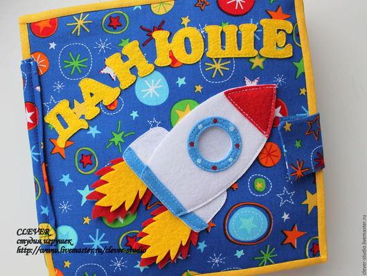 Развивающие игрушки ручной работы. Ярмарка Мастеров - ручная работа. Купить Развивающая книга. Handmade. Комбинированный, цвета, флис