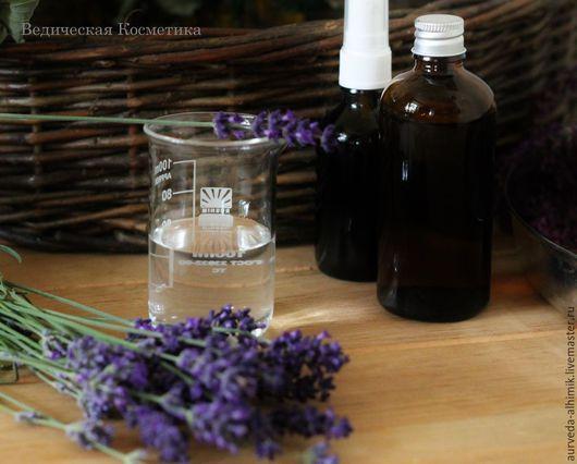 Дезодорант-спрей Лаванда ведическая косметика для тела травяной дезодорант спрей для тела косметика для тела частный мастер домашняя косметика ручной работы