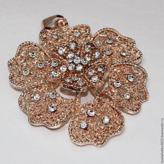 Кулон металлический `Ажурный цветок`
