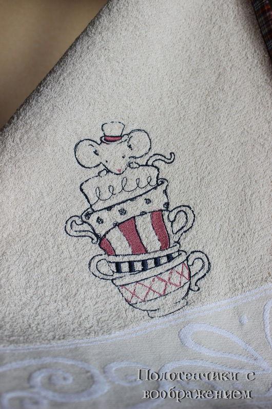 Ванная комната ручной работы. Ярмарка Мастеров - ручная работа. Купить К чаепитию . Полотенца.. Handmade. Бежевый, забавный подарок