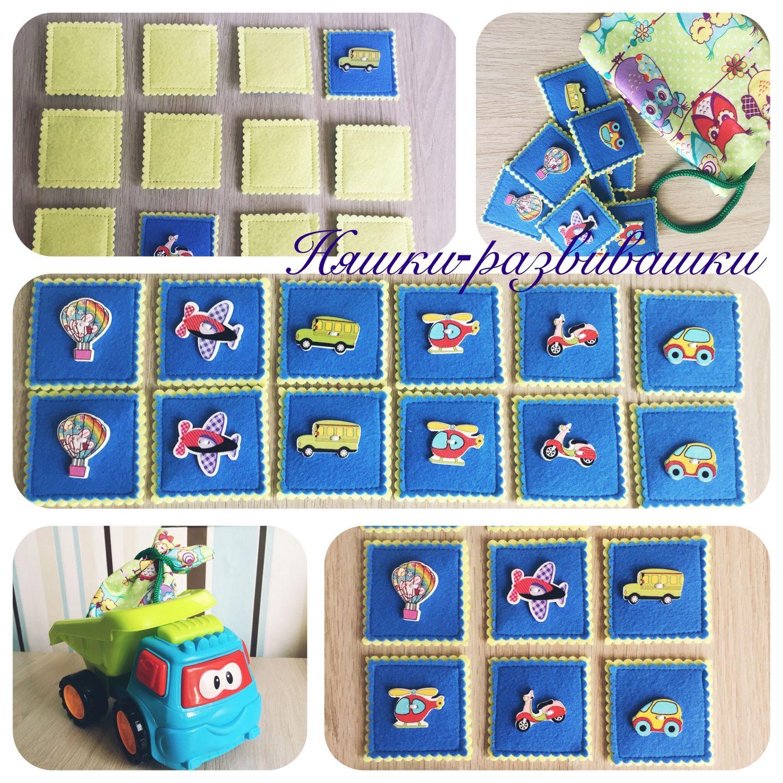 Memory game, find a pair, edible-inedible felt, Stuffed Toys, Krasnoyarsk,  Фото №1