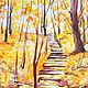 Пейзаж ручной работы. Ярмарка Мастеров - ручная работа. Купить пейзаж акварелью Осень в парке. Handmade. Оранжевый, осенний пейзаж