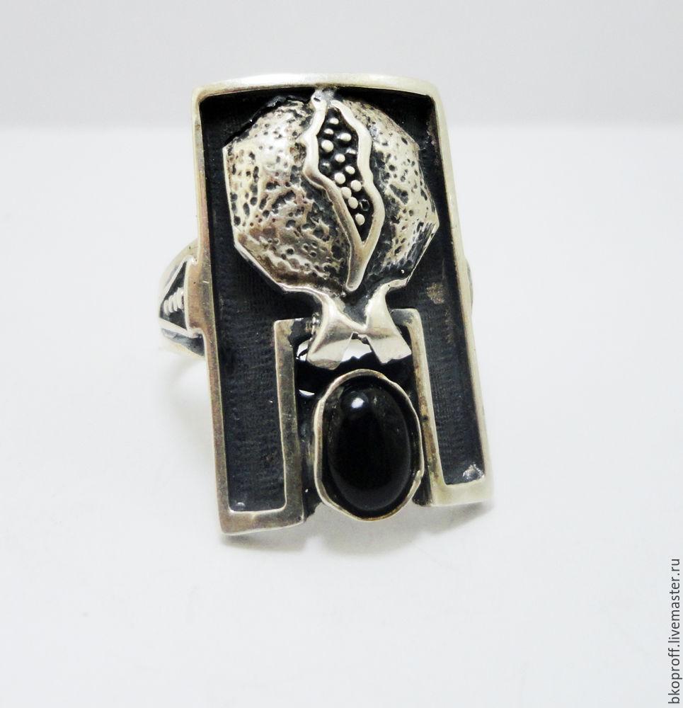 Армянское серебро 10 копеек 1978