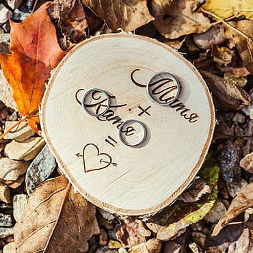 Свадебный салон ручной работы. Ярмарка Мастеров - ручная работа Спил дерева с гравировкой. Handmade.