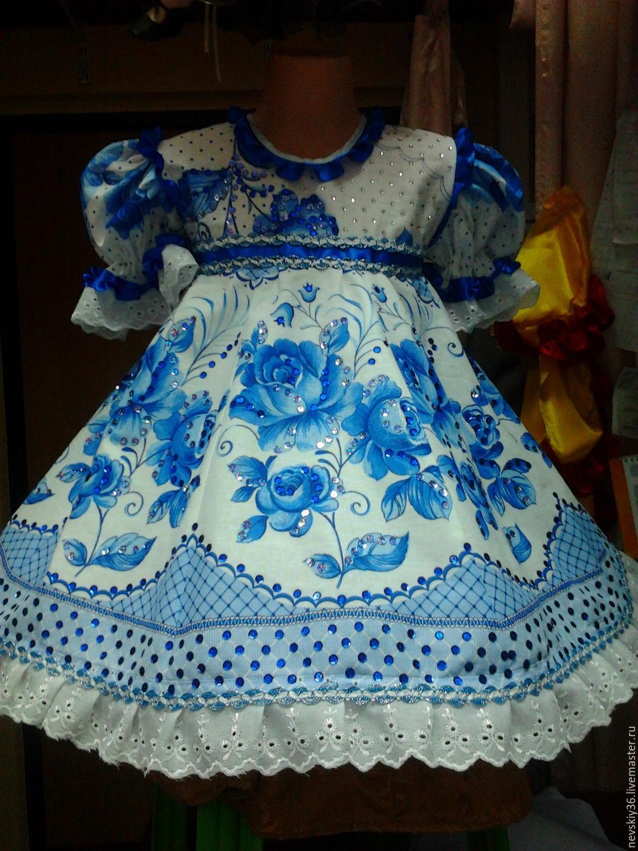 239dd6e3c28 Ярмарка Детские карнавальные костюмы ручной работы. платье Гжель 01.   Отличное Настроение . Ярмарка