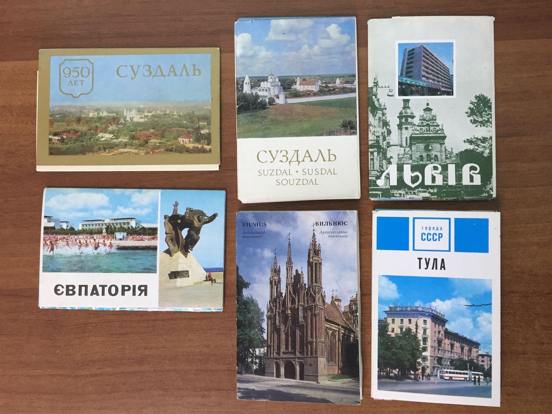 Лошади смешной, набор открытки с городами россии