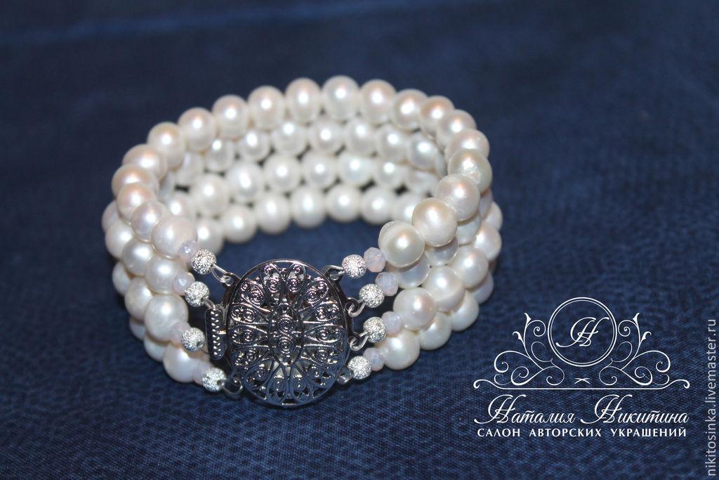 Купить браслет luxury