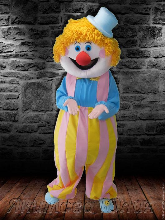 Карнавальные костюмы ручной работы. Ярмарка Мастеров - ручная работа. Купить ростовая кукла клоун. Handmade. Комбинированный, Праздник