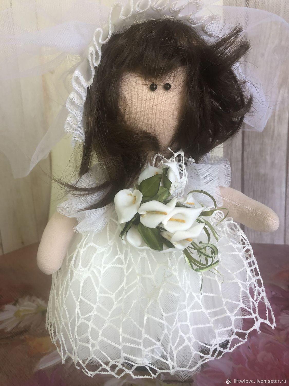 Невеста, Тыквоголовка, Москва,  Фото №1