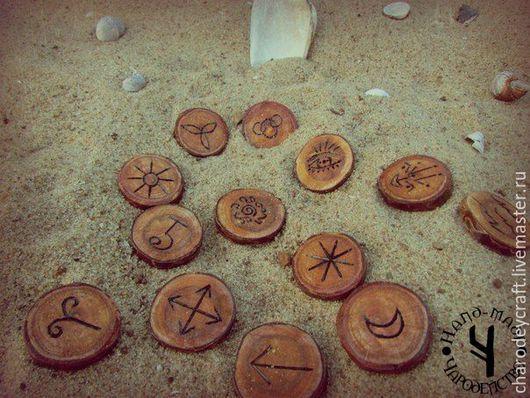 Гадания ручной работы. Ярмарка Мастеров - ручная работа. Купить Ведьмины руны. Handmade. Коричневый, гадания, эзотерика, руны, дерево