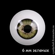 Материалы для творчества ручной работы. Ярмарка Мастеров - ручная работа 6 мм, зеленые Глаза акриловые для кукол. Handmade.