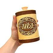 Посуда handmade. Livemaster - original item Birch bark honey cake 500 ml. Jar of honey. Handmade.