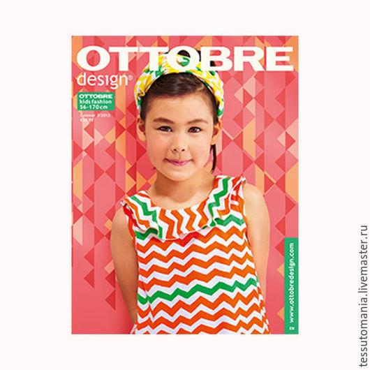 Шитье ручной работы. Ярмарка Мастеров - ручная работа. Купить OTTOBRE Kids 3/2013 RUS. Handmade. Комбинированный, одежда для малышей