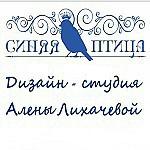 Синяя птица - Ярмарка Мастеров - ручная работа, handmade