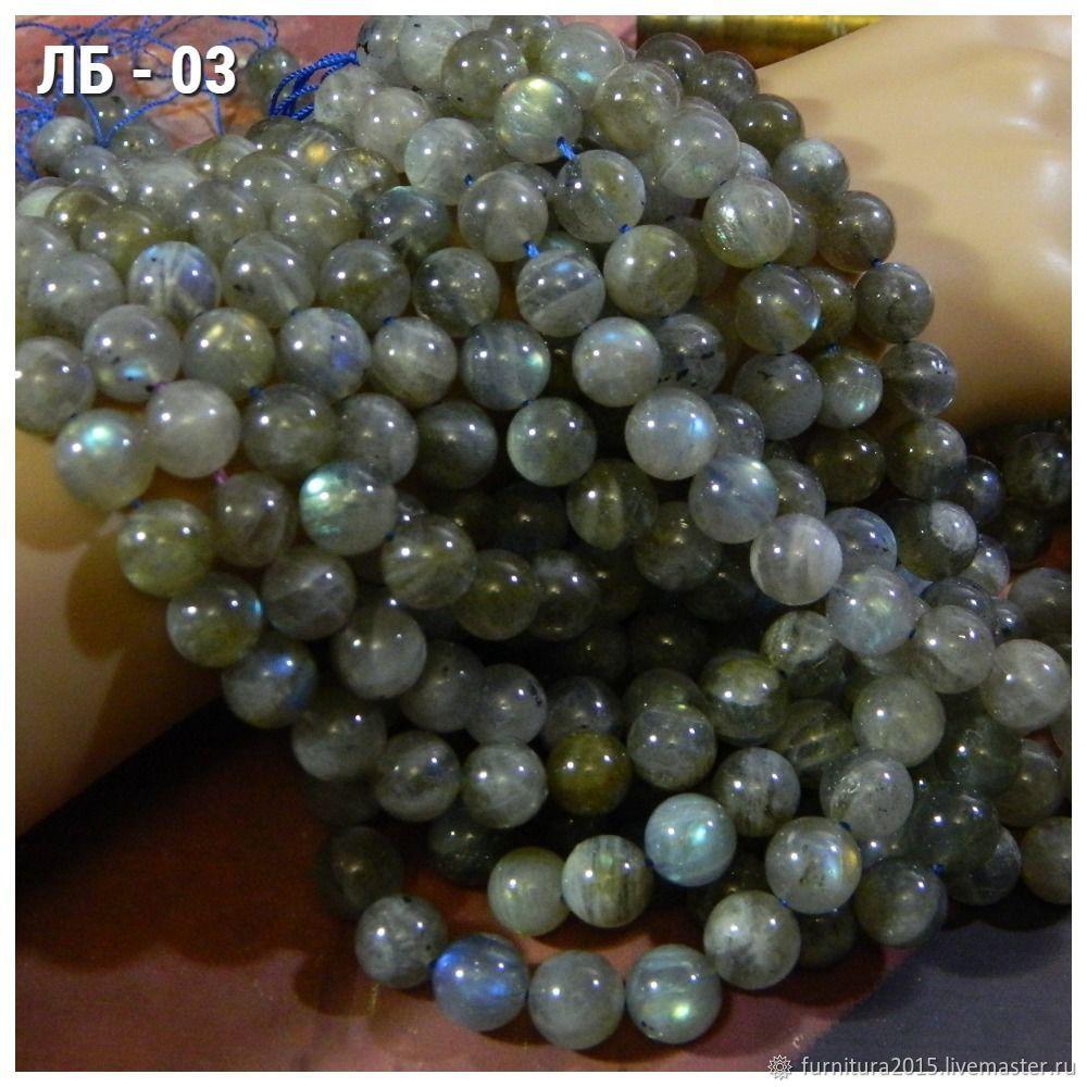 Лабрадорит бусины природный камень. шт, Бусины, Саратов,  Фото №1