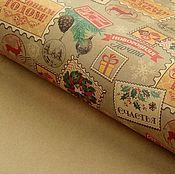 Сувениры и подарки handmade. Livemaster - original item Paper, wrapping, Kraft