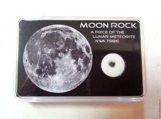 Подарки для мужчин, ручной работы. Ярмарка Мастеров - ручная работа. Купить Метеорит с Луны - NWA 7986. Handmade. Серый, коллекционный