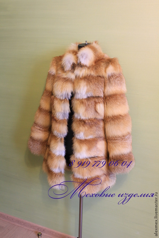 Шуба из лисы на замше, пошив по меркам под заказ,длину рукава можете выбирать , длину изделия вы можете выбирать.Шубка тонкая,легкая,модная.