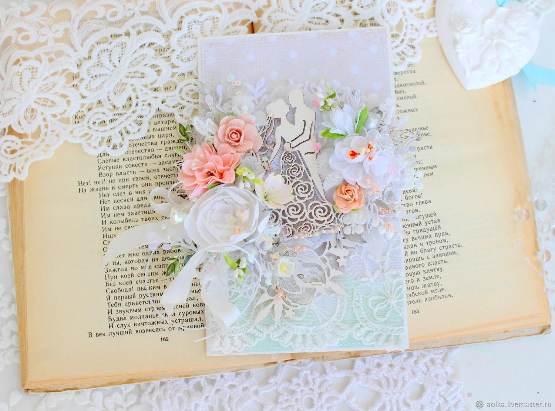 Свадебная открытка, Открытки, Москва,  Фото №1