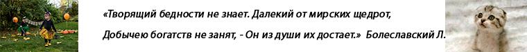 Прокофьева Ольга (proola)