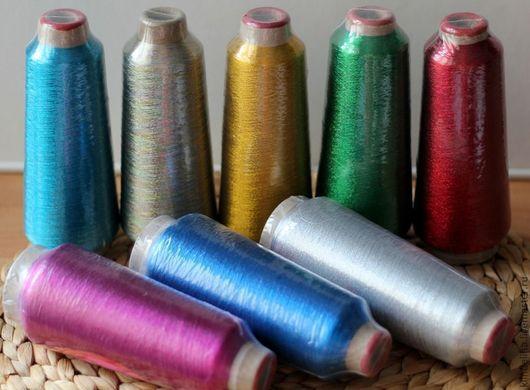 Вышивка ручной работы. Ярмарка Мастеров - ручная работа. Купить Нитки металлик для машинной вышивки. Handmade. Метализированная нить