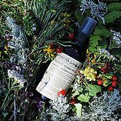 Косметика ручной работы handmade. Livemaster - original item Forest of wild raspberries from the plants. Handmade.