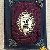 Подарки к праздникам handmade. Livemaster - original item Golden age of Russian poetry leather binding. Handmade.