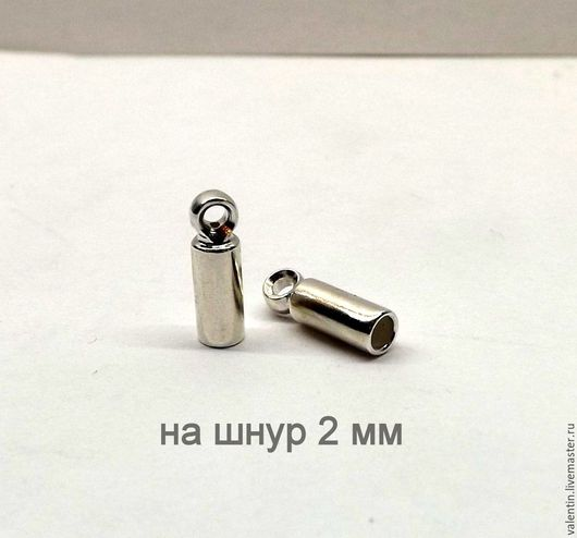 Для украшений ручной работы. Ярмарка Мастеров - ручная работа. Купить Концевик серебро 925 для шнура 2 мм. Handmade.