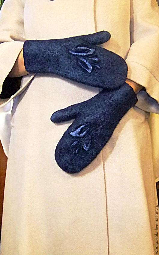 Варежки, митенки, перчатки ручной работы. Ярмарка Мастеров - ручная работа. Купить Валяные варежки Глубина. Handmade. Тёмно-синий