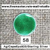 Материалы для творчества handmade. Livemaster - original item Enamel transparent Emerald Green No.58 Dulevo. Handmade.