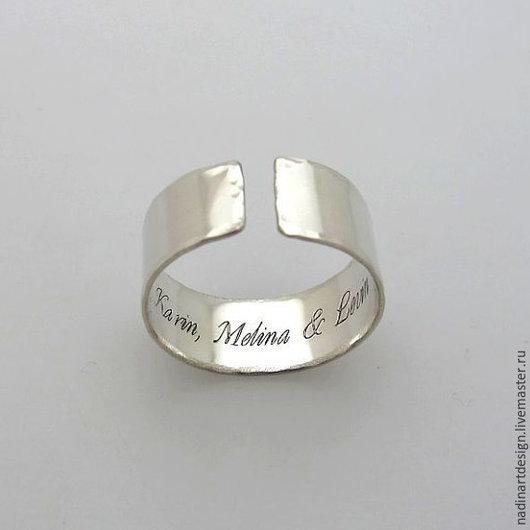 Кольцо с гравировкой внутри