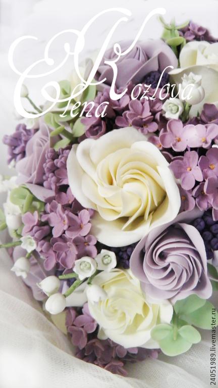 """Свадебные цветы ручной работы. Ярмарка Мастеров - ручная работа. Купить букет невесты с сиренью и викторианскими розами  """"Нежность сирени"""". Handmade."""