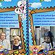 Иллюстрации ручной работы. Проект для школы. Анна Егорова (portfolio-child). Ярмарка Мастеров. Для мальчика, школьник, фотобумага