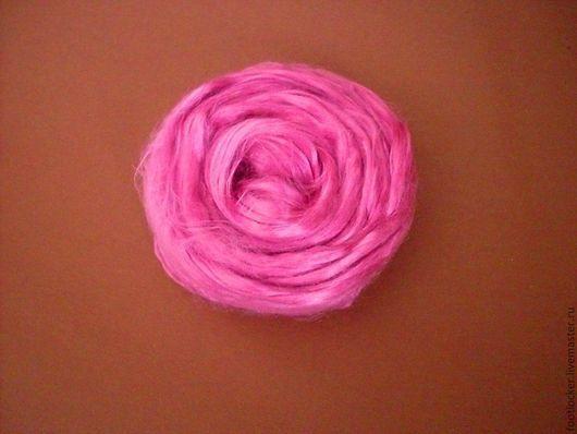Валяние ручной работы. Ярмарка Мастеров - ручная работа. Купить Шелк Mulberry (волокна), Розовый, 10 гр.. Handmade. Розовый