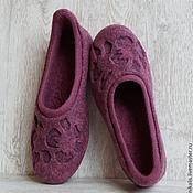 """Обувь ручной работы. Ярмарка Мастеров - ручная работа Валяные тапочки """"Ягодные тона. Berry tones"""". Handmade."""