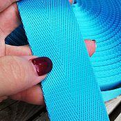 Ленты ручной работы. Ярмарка Мастеров - ручная работа Стропа ременная (лента киперная) Цвет ярко-голубой. Handmade.