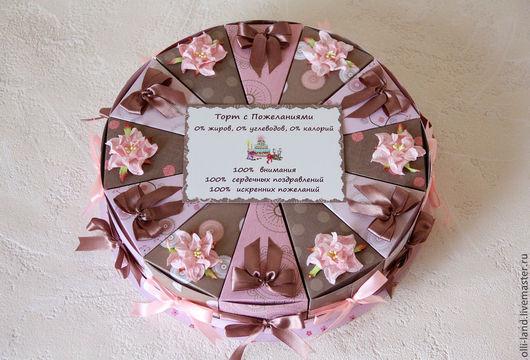 """Персональные подарки ручной работы. Ярмарка Мастеров - ручная работа. Купить Бумажный торт с пожеланиями """"Зефирно-шоколадный"""". Handmade. Розовый"""