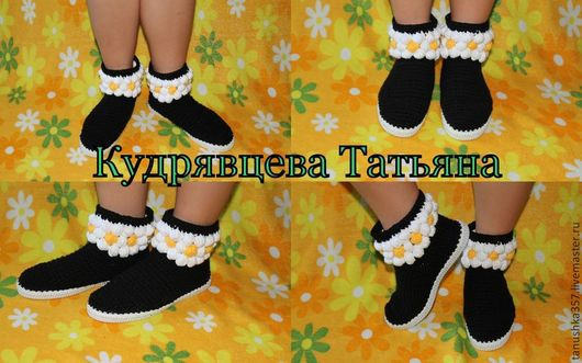 """Обувь ручной работы. Ярмарка Мастеров - ручная работа. Купить сапожки """"ромашки"""". Handmade. Желтый, обувь ручной работы, ботильоны"""