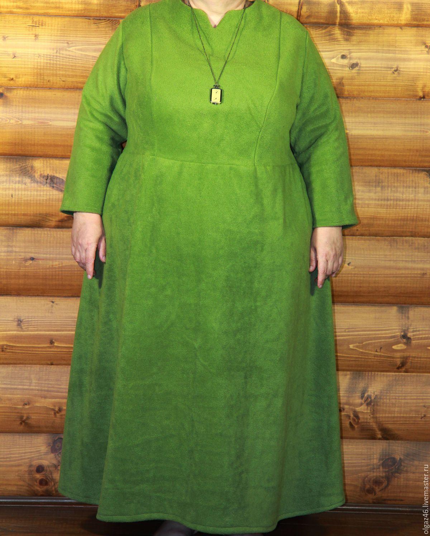 Купить юбку теплую большого размера
