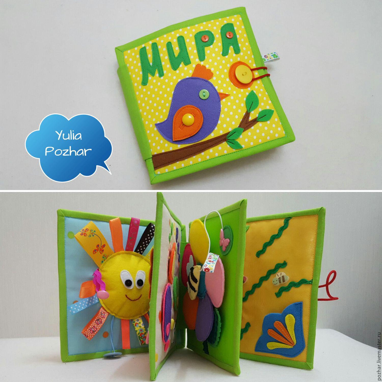 Книжка малышка своими руками 79