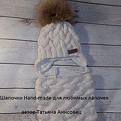 Работы для детей, ручной работы. Ярмарка Мастеров - ручная работа Шапочка с меховым помпоном енот натуральный. Handmade.