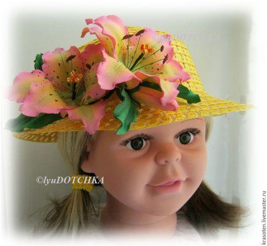 """Шляпы ручной работы. Ярмарка Мастеров - ручная работа. Купить Комплект шляпка+сумочка """"Лилии"""". Handmade. Желтый, комплект для девочки, фоамиран"""
