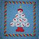 Новый год 2017 ручной работы. Ярмарка Мастеров - ручная работа. Купить Новогоднее панно Весёлая ёлочка. Handmade. Голубой
