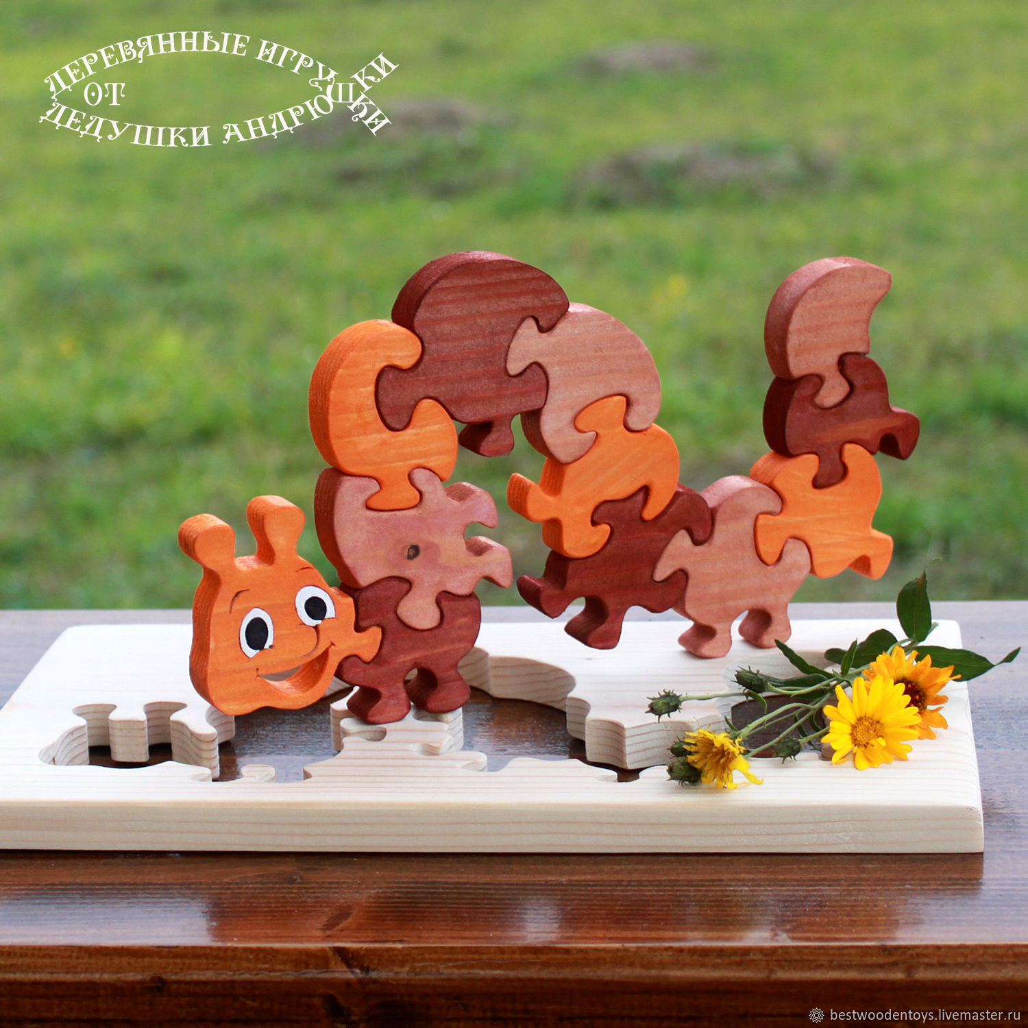 Spiritual gifts for children. Educational toys. Puzzles from the tree `Centipede sweet Tooth`. Wooden toys from Grandpa Andrewski.