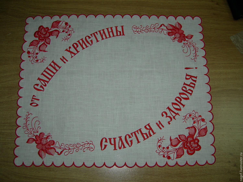 салфетка подарочная, Салфетки, Тула,  Фото №1