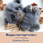 handmade. Livemaster - original item Video MK Kitten Basik, master class in crochet video. Handmade.