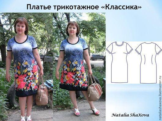 Платье с цветами из кулирки х/б.
