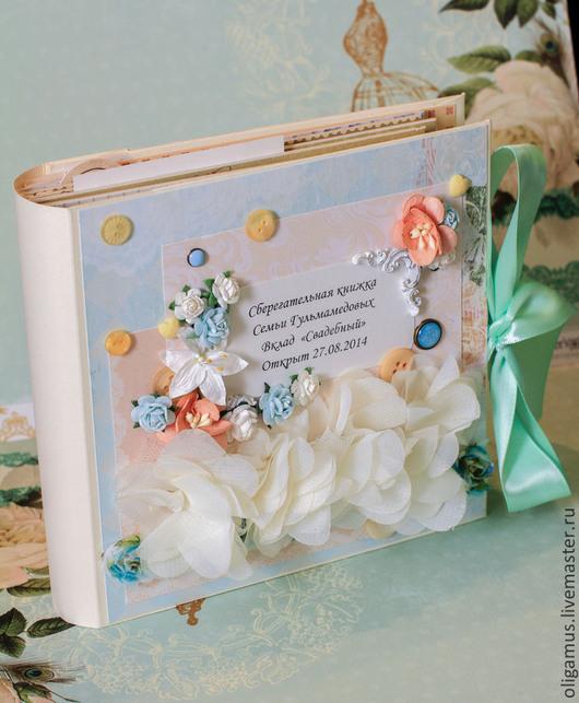 Подарки на свадьбу ручной работы. Ярмарка Мастеров - ручная работа. Купить Сберегательная книжка для молодоженов на свадьбу 11 (сберкнижка). Handmade.