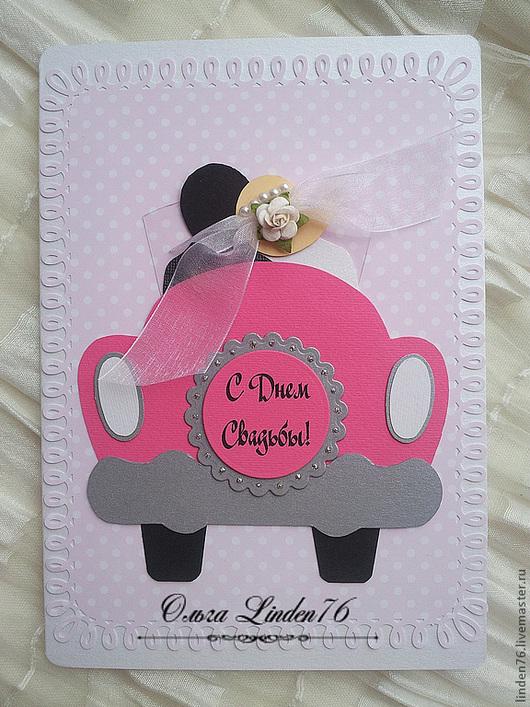 """Свадебные открытки ручной работы. Ярмарка Мастеров - ручная работа. Купить открытка""""Розовый кадиллак"""". Handmade. Свадьба, картон"""