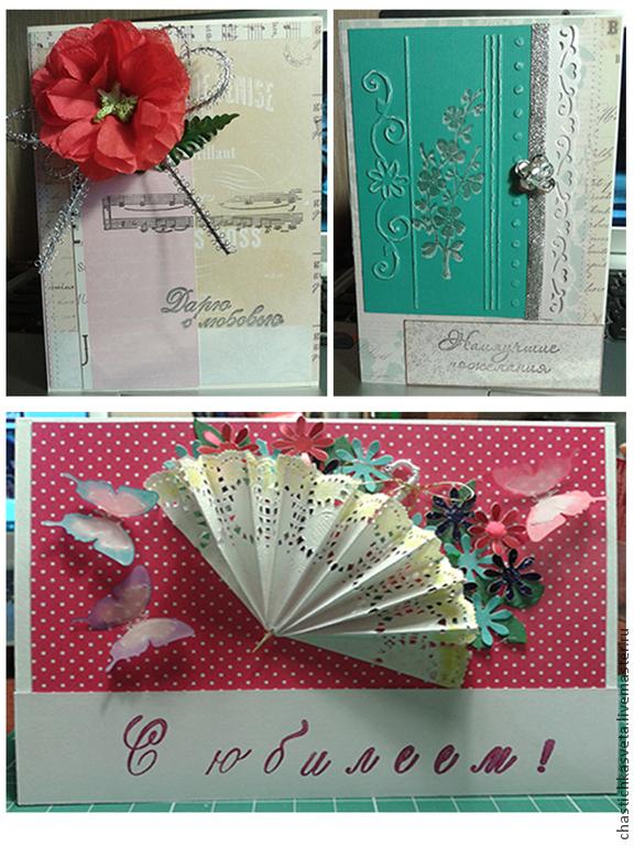 открытки на все случаи жизни:
